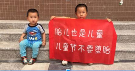 China's Young Pro-Life Movement: How Youth Team Has Been Impacting The Church For 5 Years