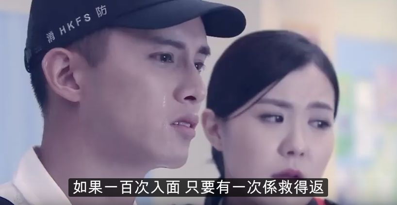 "Pro-Life Theme in ""Life on the Line"" (Hong Kong TVB Best Drama of 2018)"