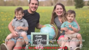 Becca and Dan, American couple who adopted from China