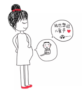 unborn baby saying I want to celebrate Children's Day too