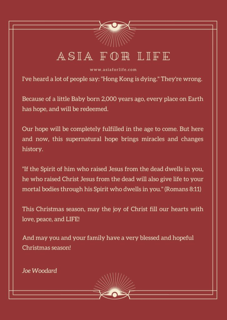 Christmas 2019 Asia for Life Facebook post letter format
